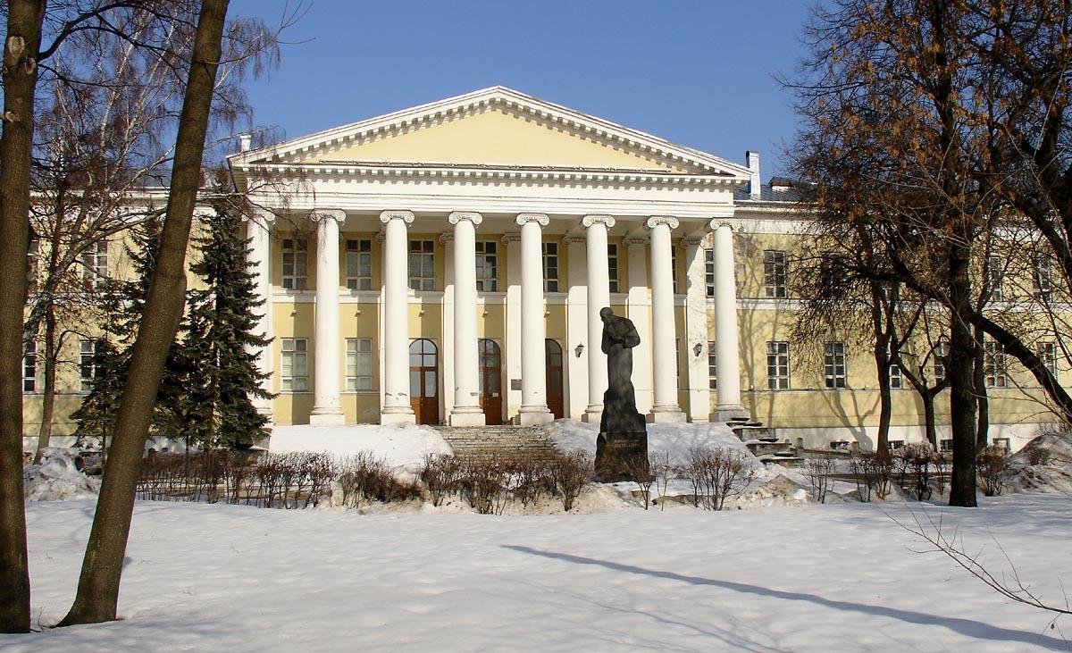 36 я городская больница г москва