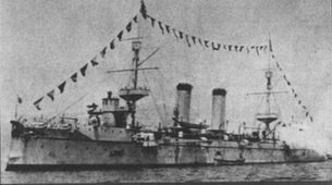 Japanese cruiser <i>Yoshino</i>