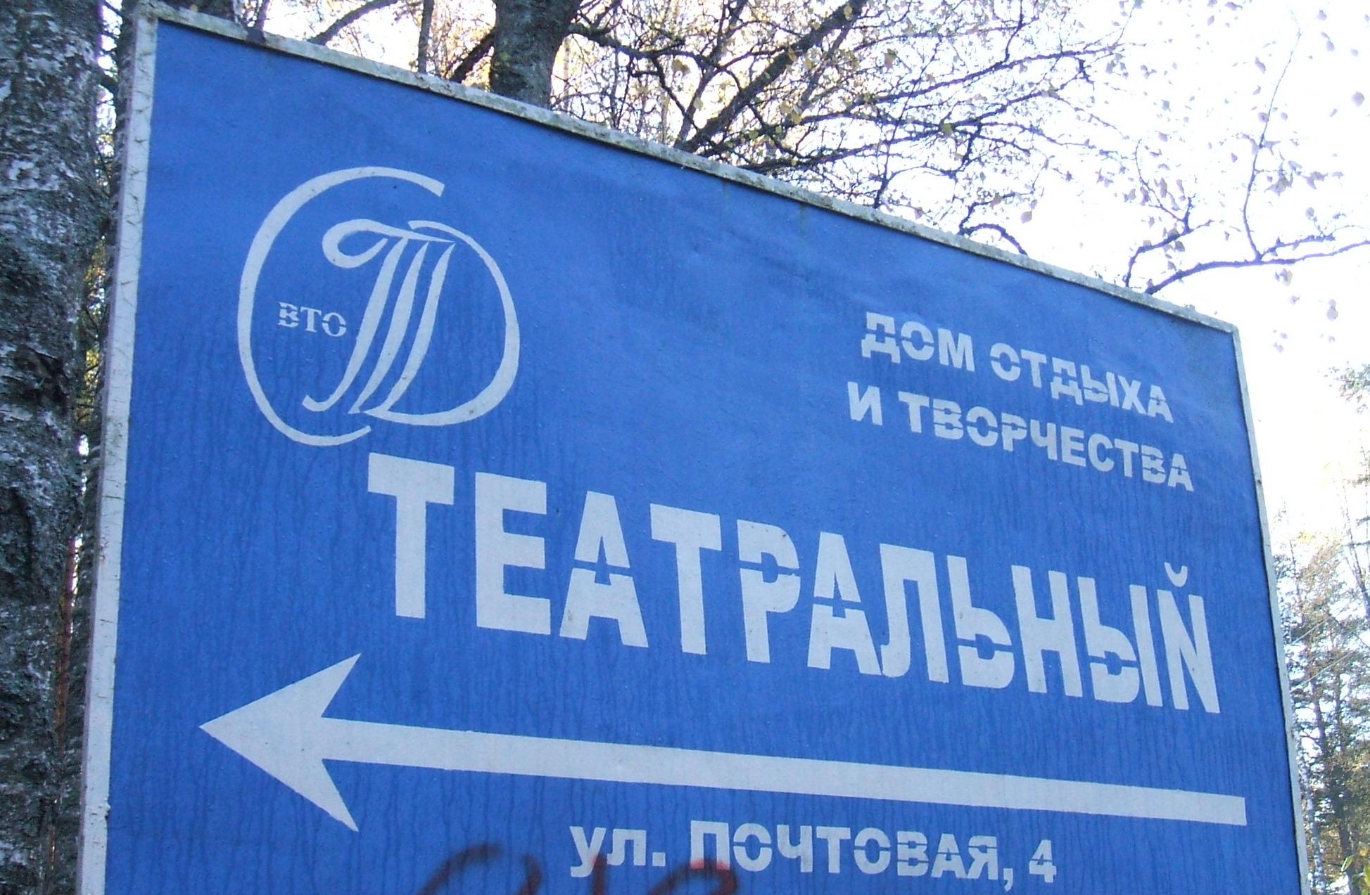Молодёжное (Санкт-Петербург)