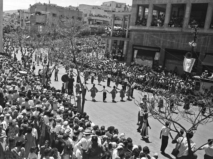 יום העצמאות 1960