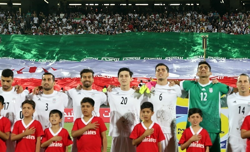 File 2018 FIFA World Cup qualification march Iran vs. Qatar dd3ace55a