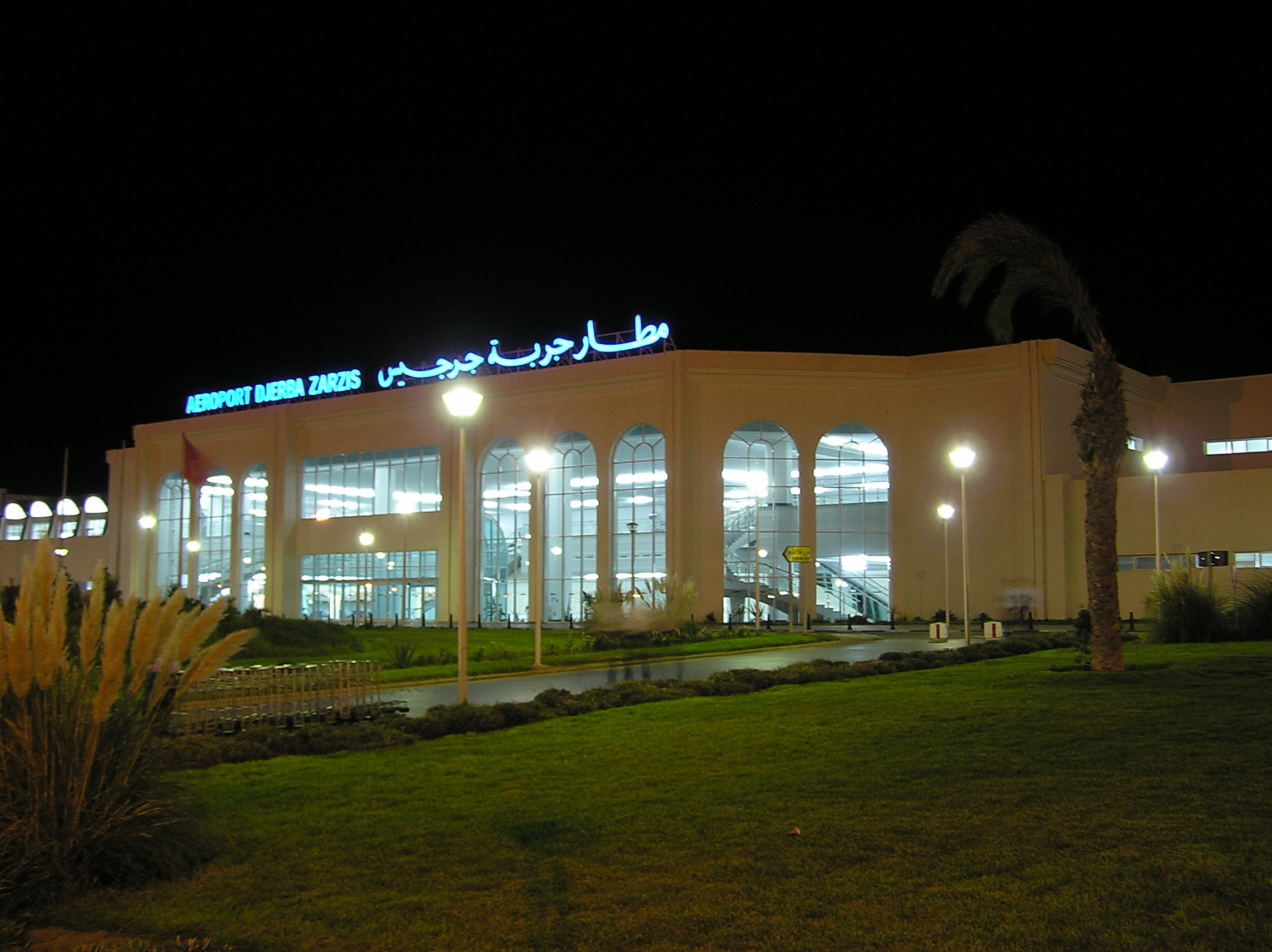 Аэропорт Джерба Зарзис (Djerba Zarzis International Airport).2