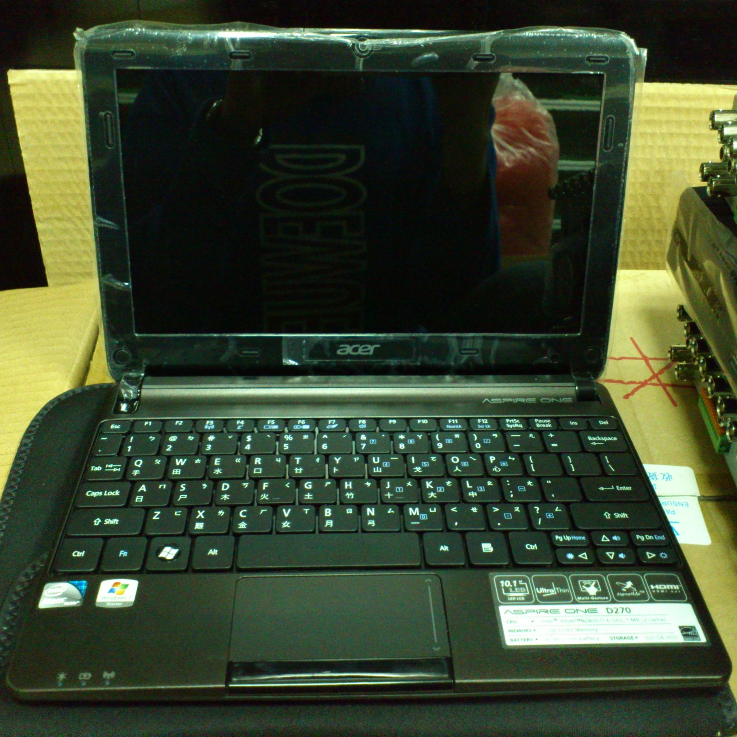 file acer aspire one d270 26dkk 2012 04 24 jpg wikimedia commons rh commons wikimedia org Acer Aspire One D270 Manual Acer Aspire One D257 Manual