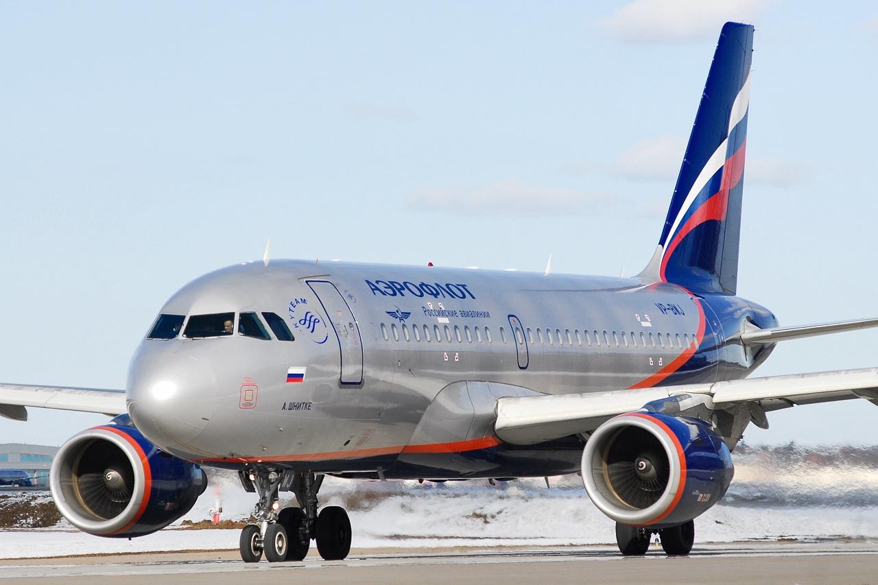 Russian Air 121