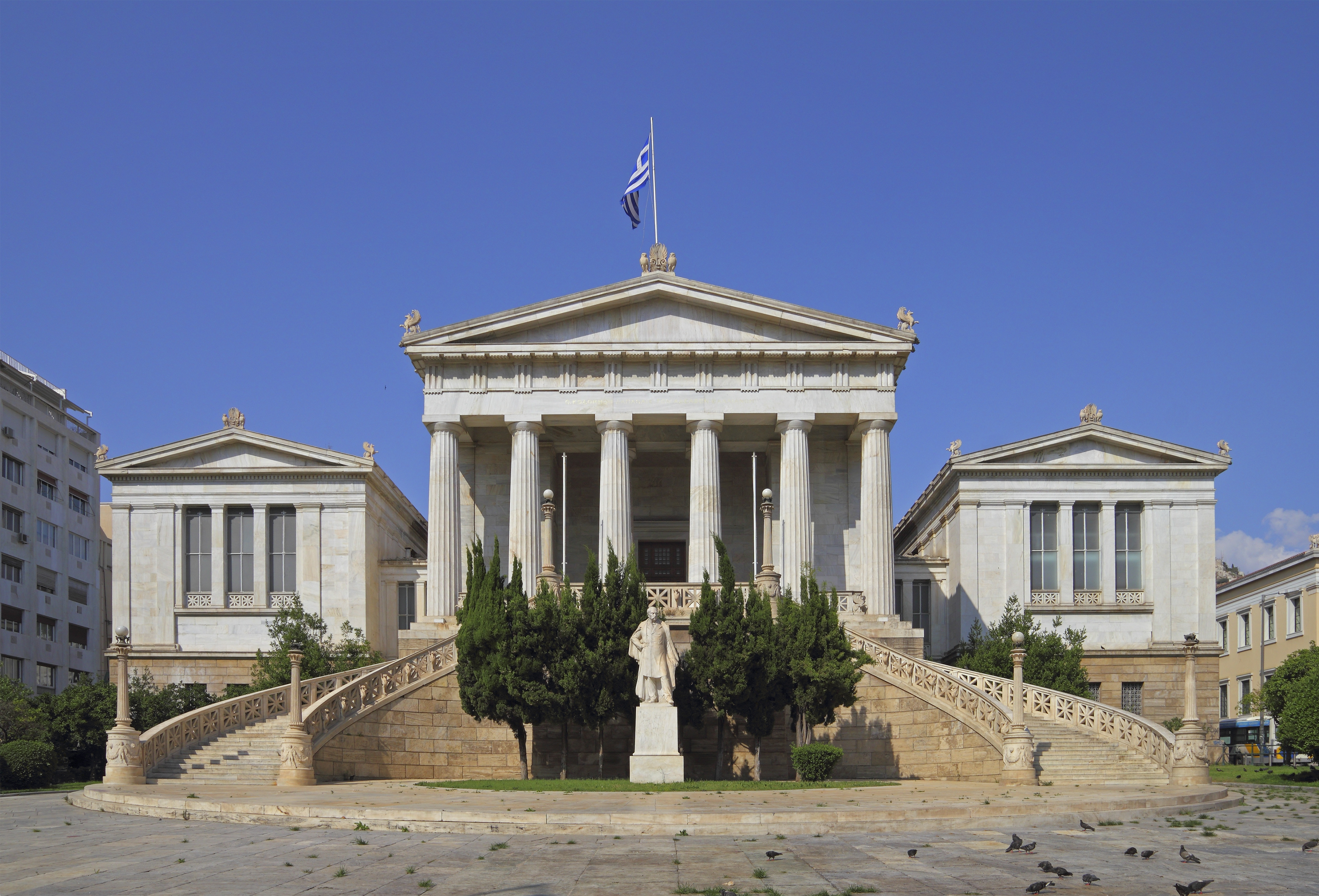 The building of the national library of greece
