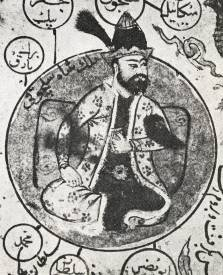 Malik-Shah I Seljuq sultan from 1072 to 1092
