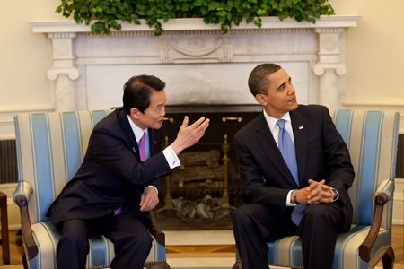 File:Barack Obama and Taro Aso in the Oval Office.jpg