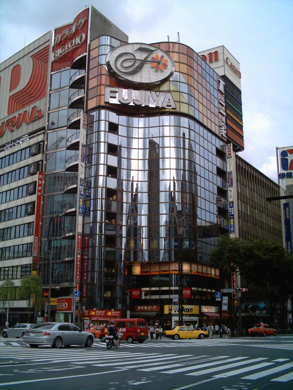 Ginza FUJIYA 2006.jpg