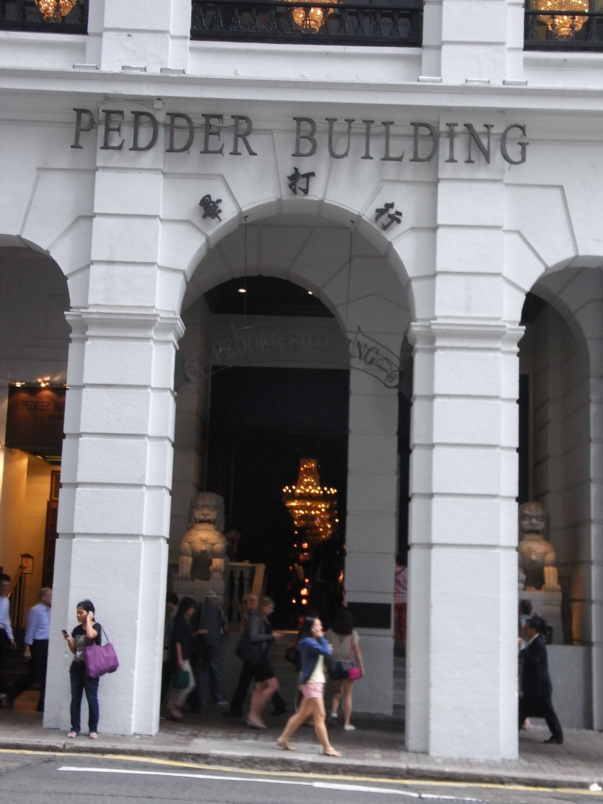 Street Pedder Building