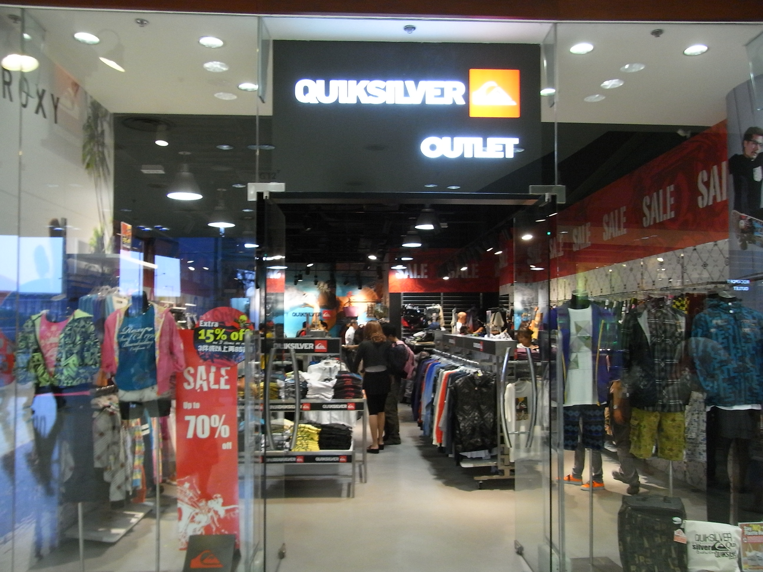 Since , Quiksilver offers high quality snow gear, surf gear, outwear and accessories for men, kids and babies. Surf clothing catalog, live surf and snow report, store locator, event coverage, message board, news and links. For more savings, check out our Quiksilver gift card deals.