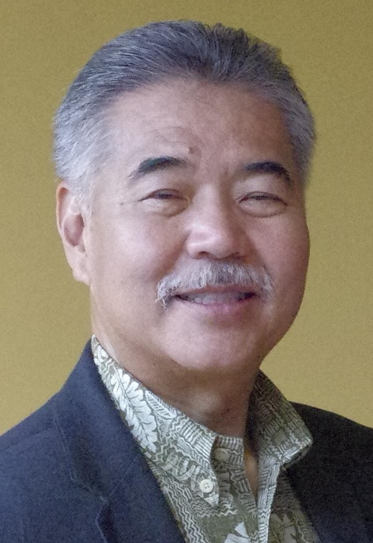 File:Hawaii Delegation (33949907131) (cropped).jpg