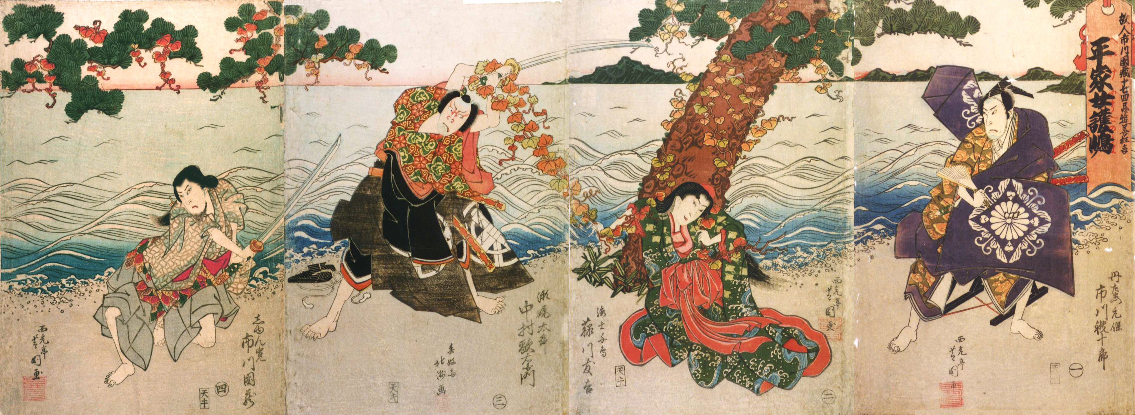 japanese literature and art relationship