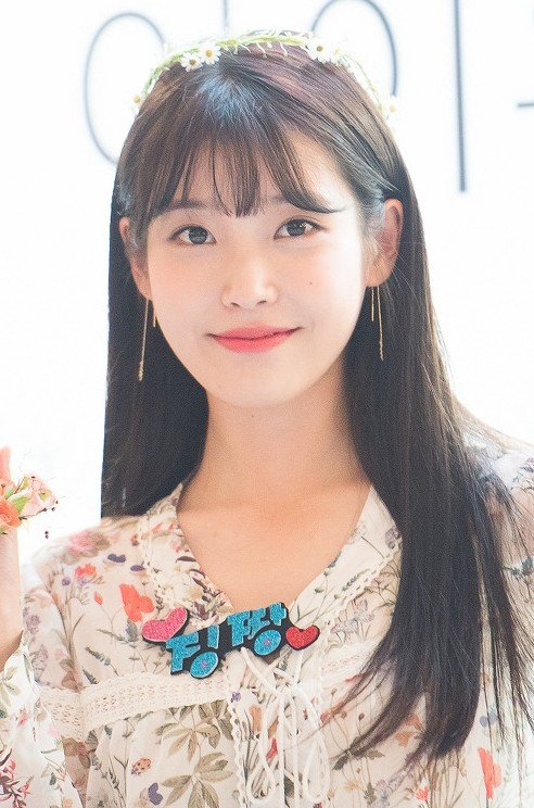 file iu for sony 25 july 2016 04     wikimedia commons