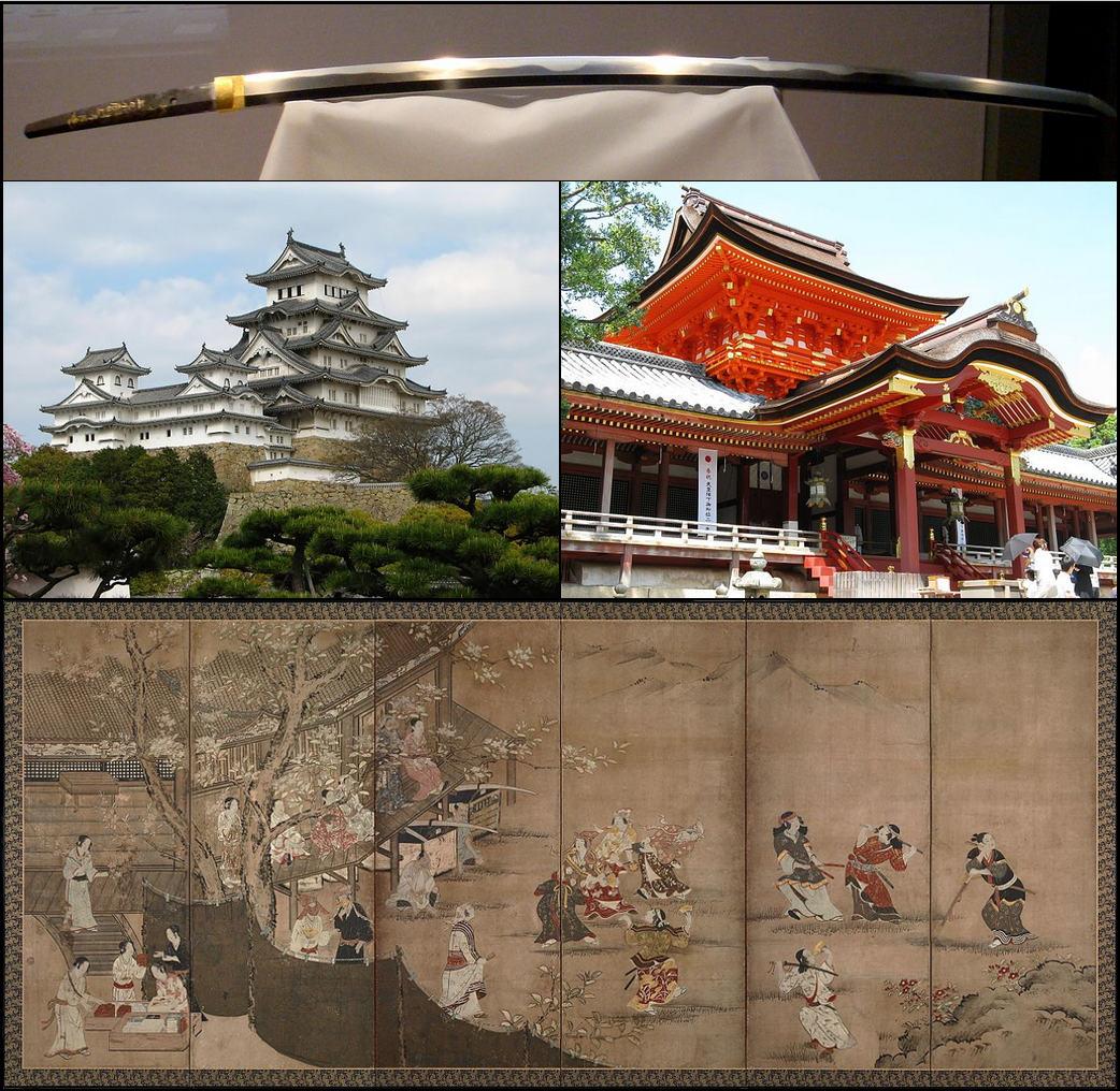 Fichier:Japan, Four National Treasures 2016.jpg
