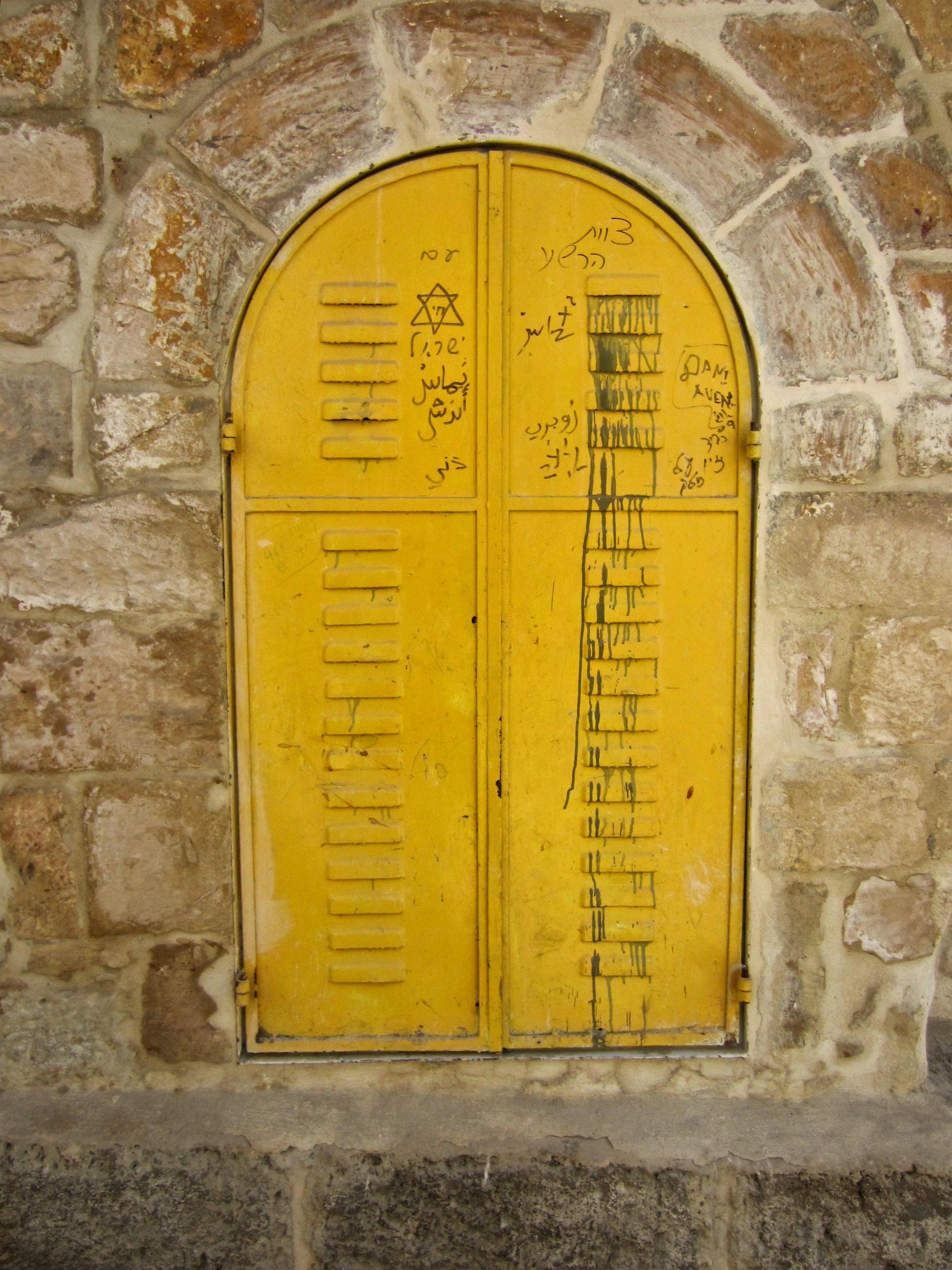 Yello Door Amp Closed Yellow Door With Dummy Door Sign