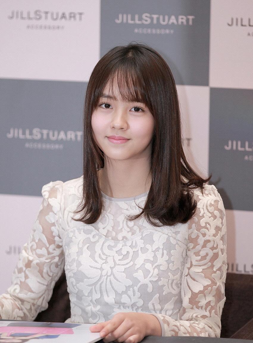 漢字 3年漢字 : Kim So Hyun