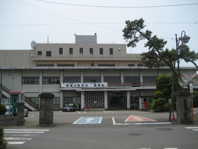Kisai, Saitama