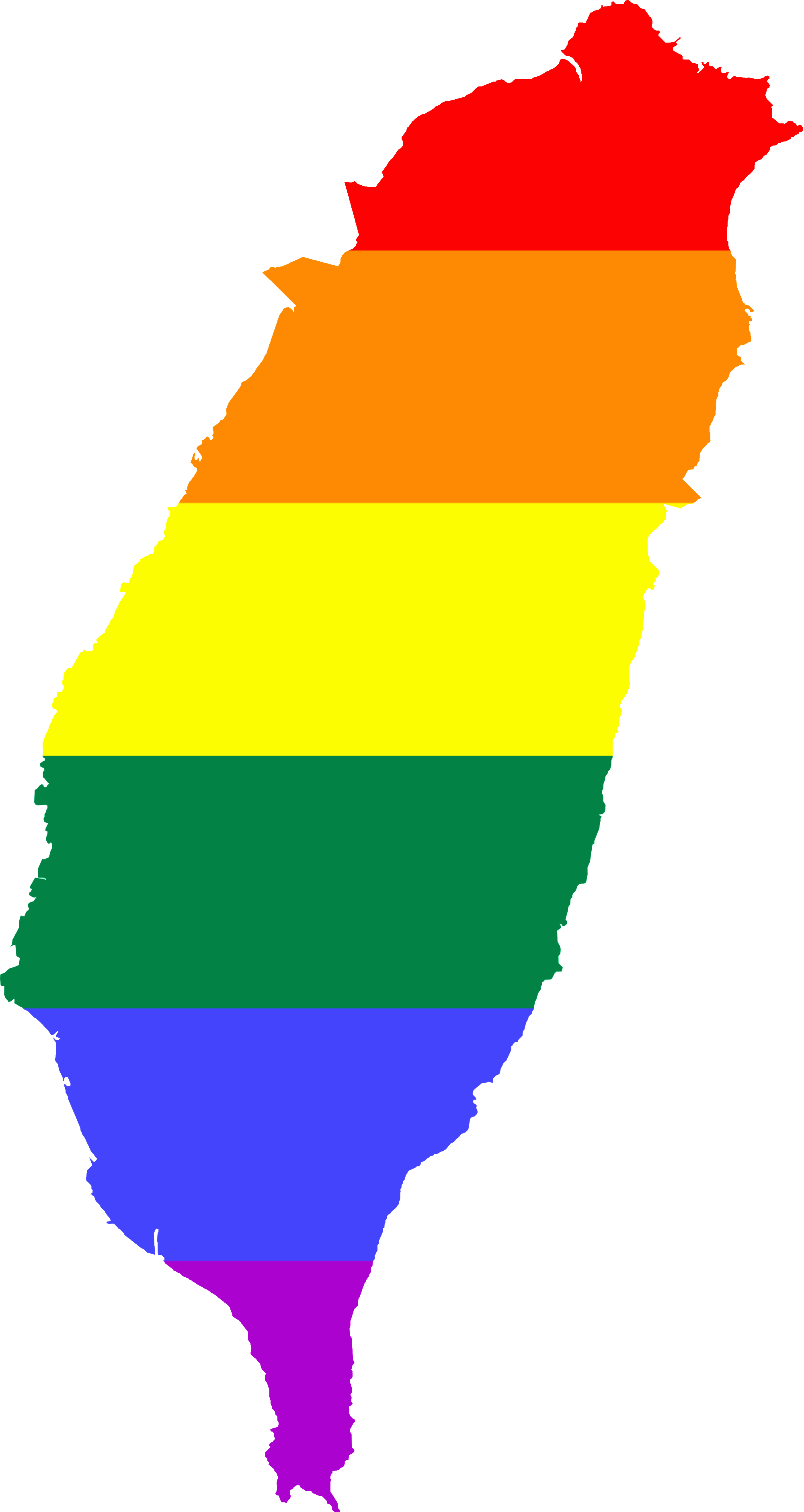 Image result for lgbt flag taiwan