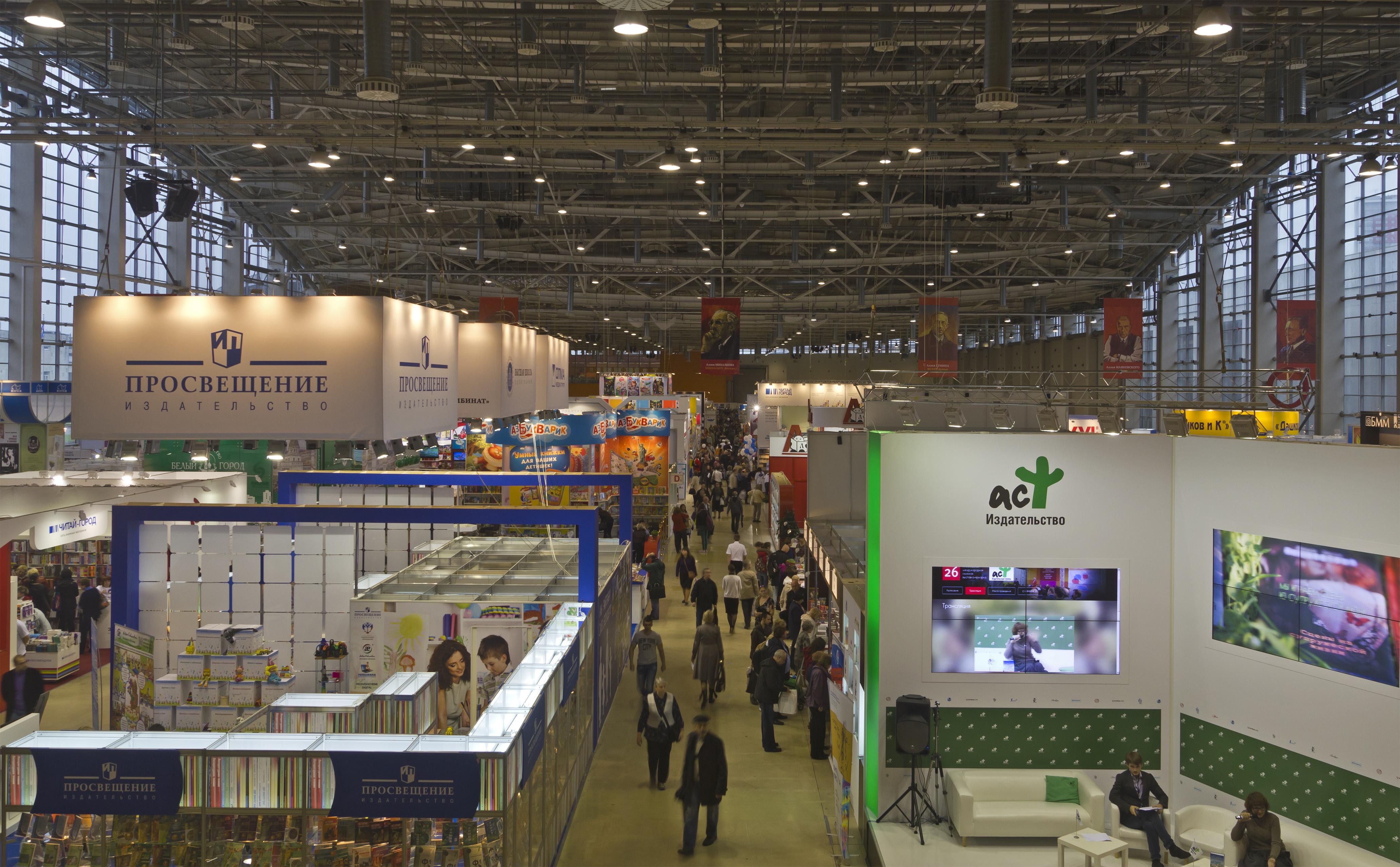 Международная книжная ярмарка 2013 дубай квартиры