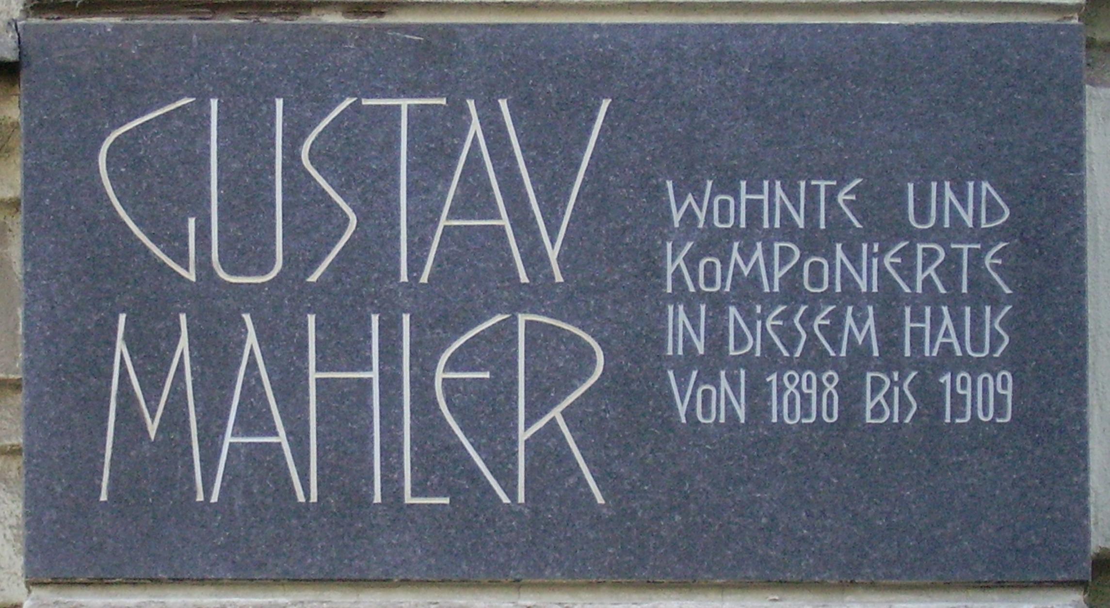 Mahler-Auenbruggergasse-2.jpg