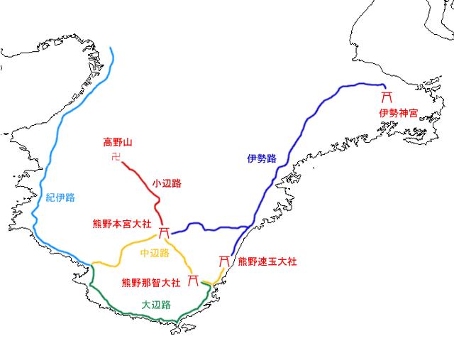 ファイル:Map Kumano Kodo (ja).png