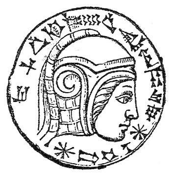 An engraving on an eye stone of onyx with an inscription of Nebuchadnezzar II Nebukadnessar II.jpg