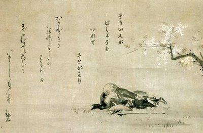 Nishiyama Soin haiku