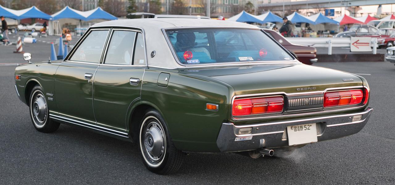File Nissan Cedric 230 002 Jpg Wikimedia Commons