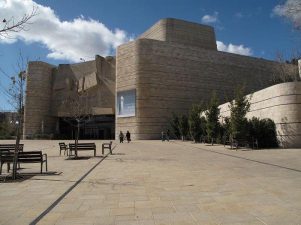 תאטרון ירושלים