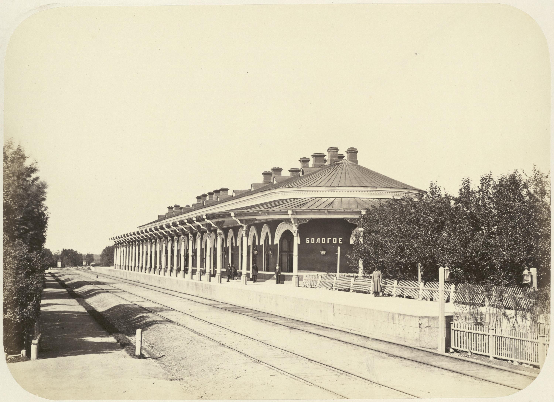 File:Railway station Bologoe.jpg