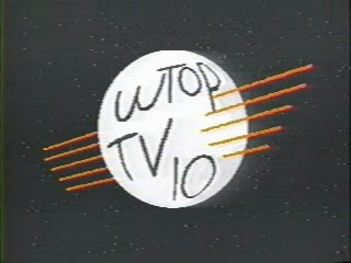 Filesuny Oswego Wtop Tv 10 Logo 1992jpg Wikipedia