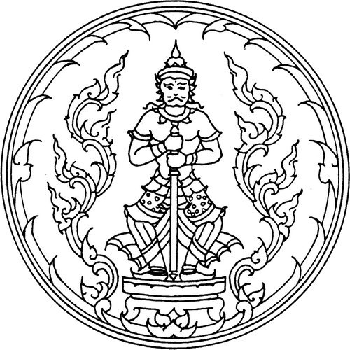 ไฟล์:Seal Udon Thani.png