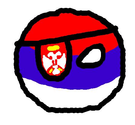 File Serbiaball Png Wikimedia Commons