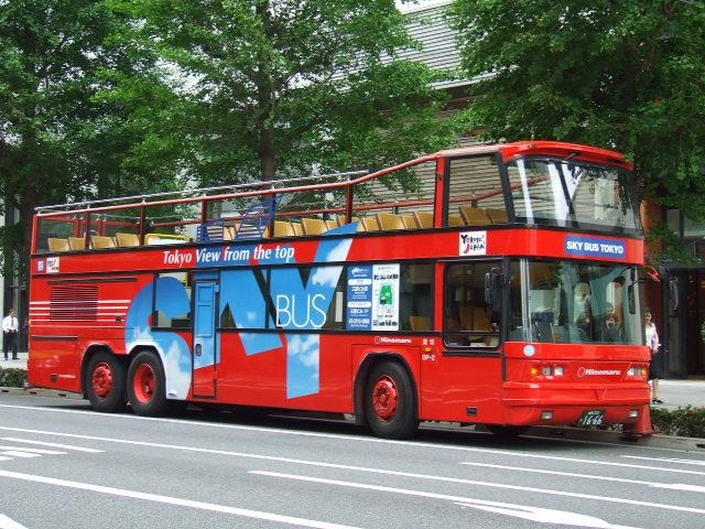 Tokyo Photo Tour