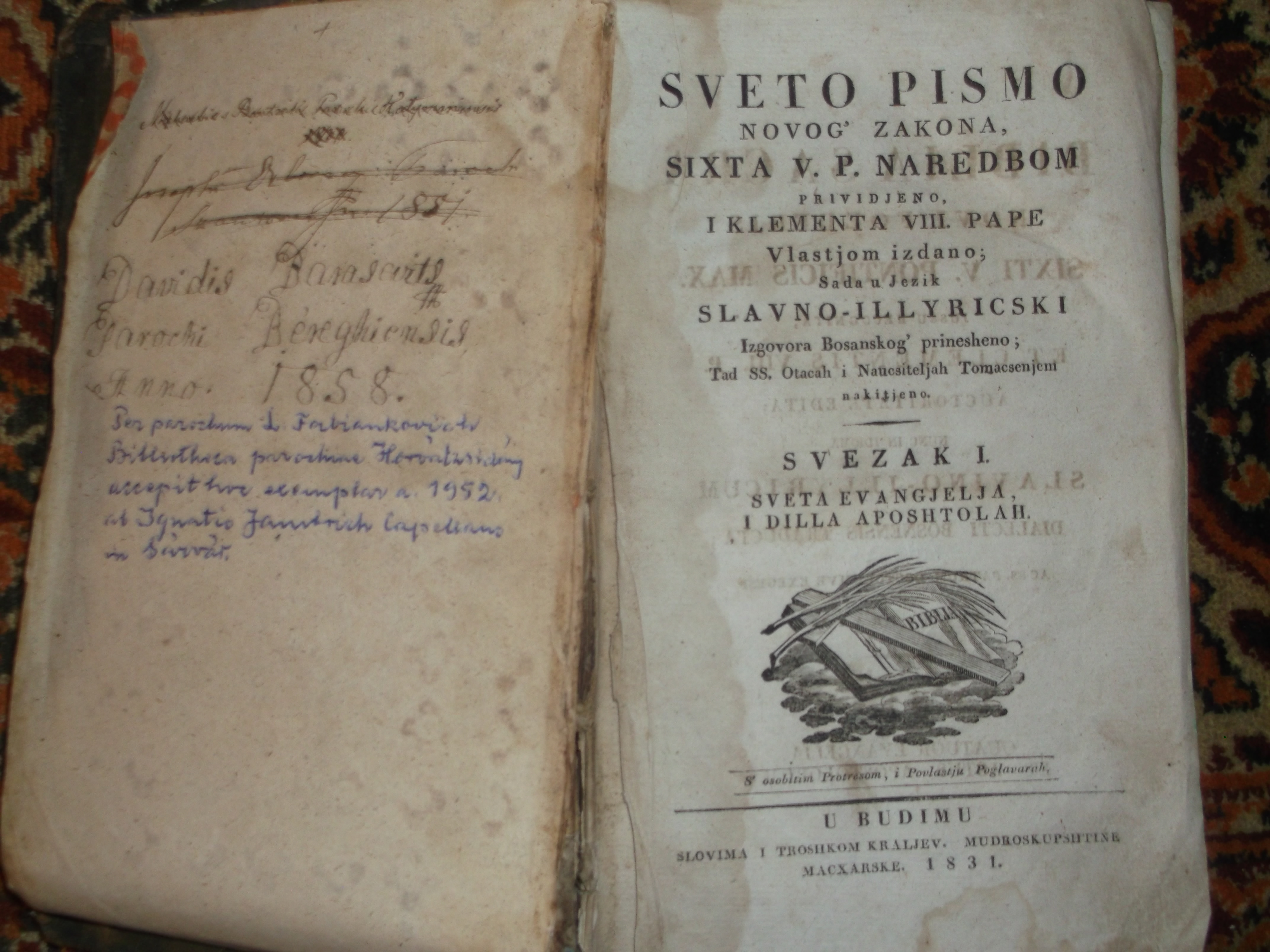 https://upload.wikimedia.org/wikipedia/commons/5/5f/Sveto_Pismo_Novog%27_Zakona_%28Sveta_evangjelja_i_Dilla_Aposhtolah%29%2C_1831.JPG