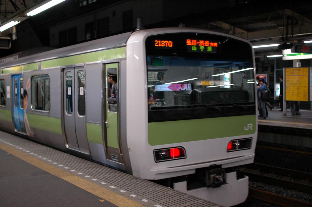 Description Tokyo JR Yamanote.JPG