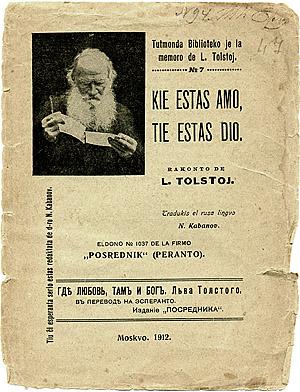 Paperback cover of Esperanto edition of