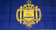 US Naval Academy Annapolis flag.jpg