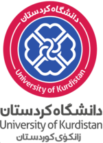 University of kurdistan iran.png