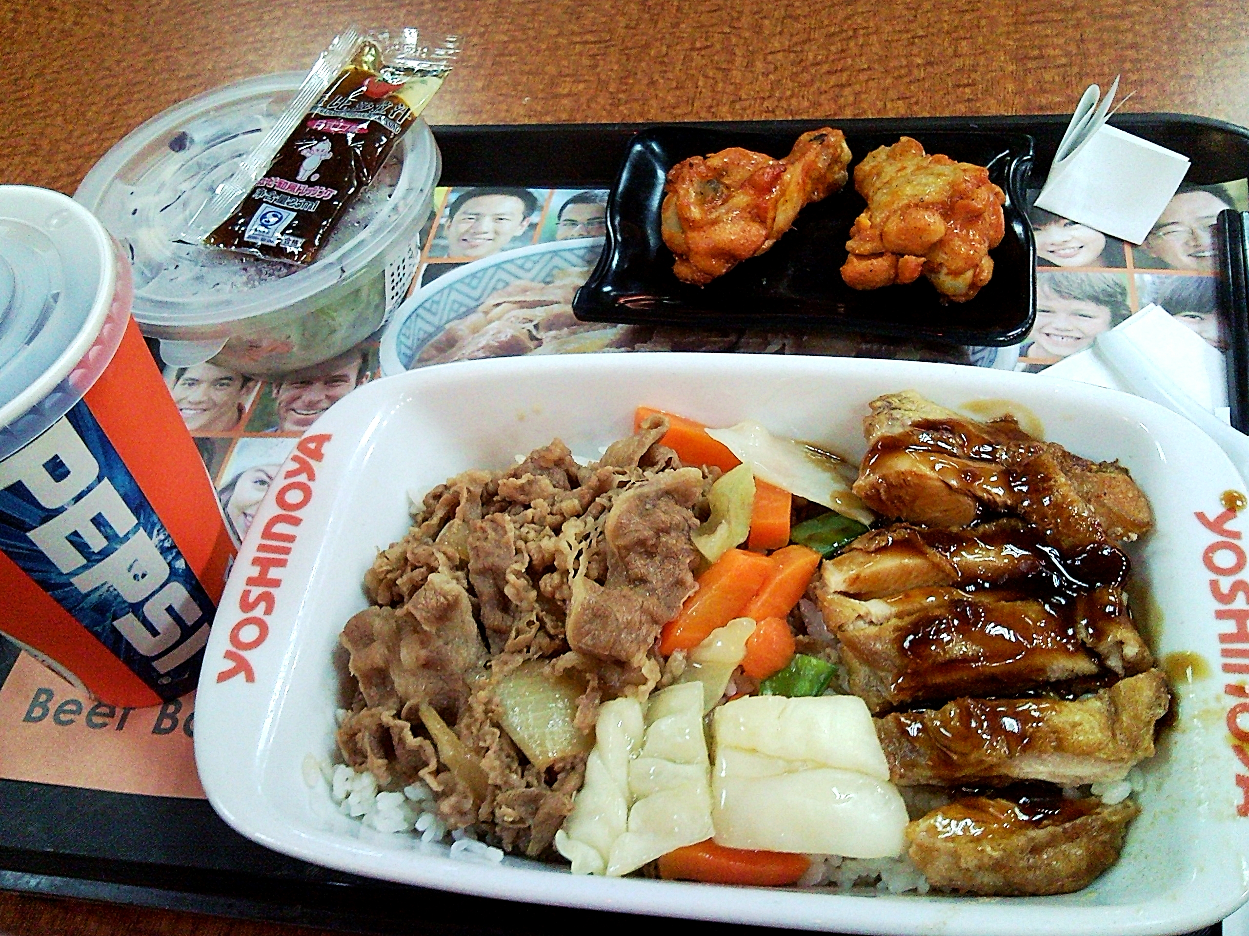 Description Yoshinoya meal shanghai.jpg