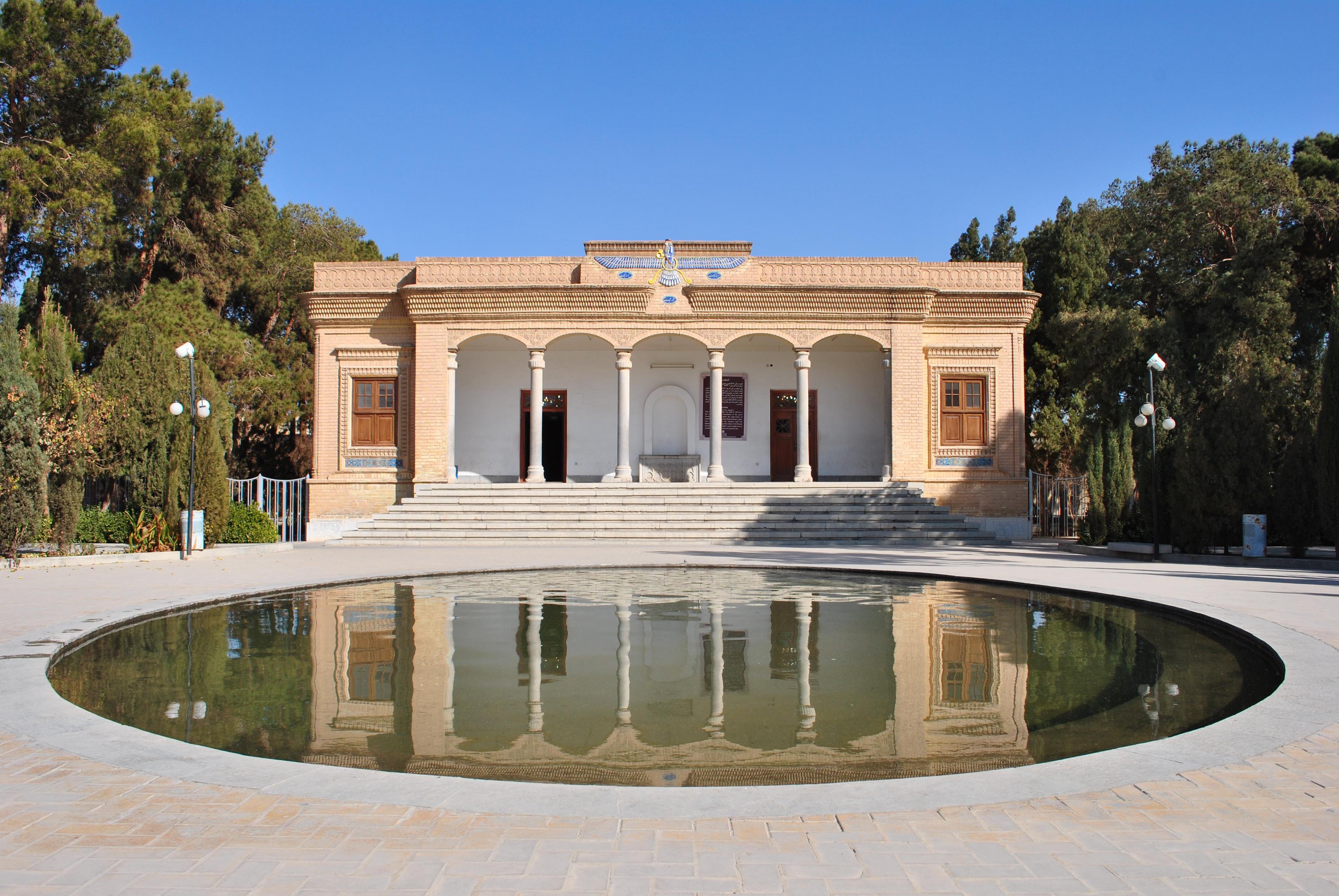Fire Temple of Yazd - Wikipedia