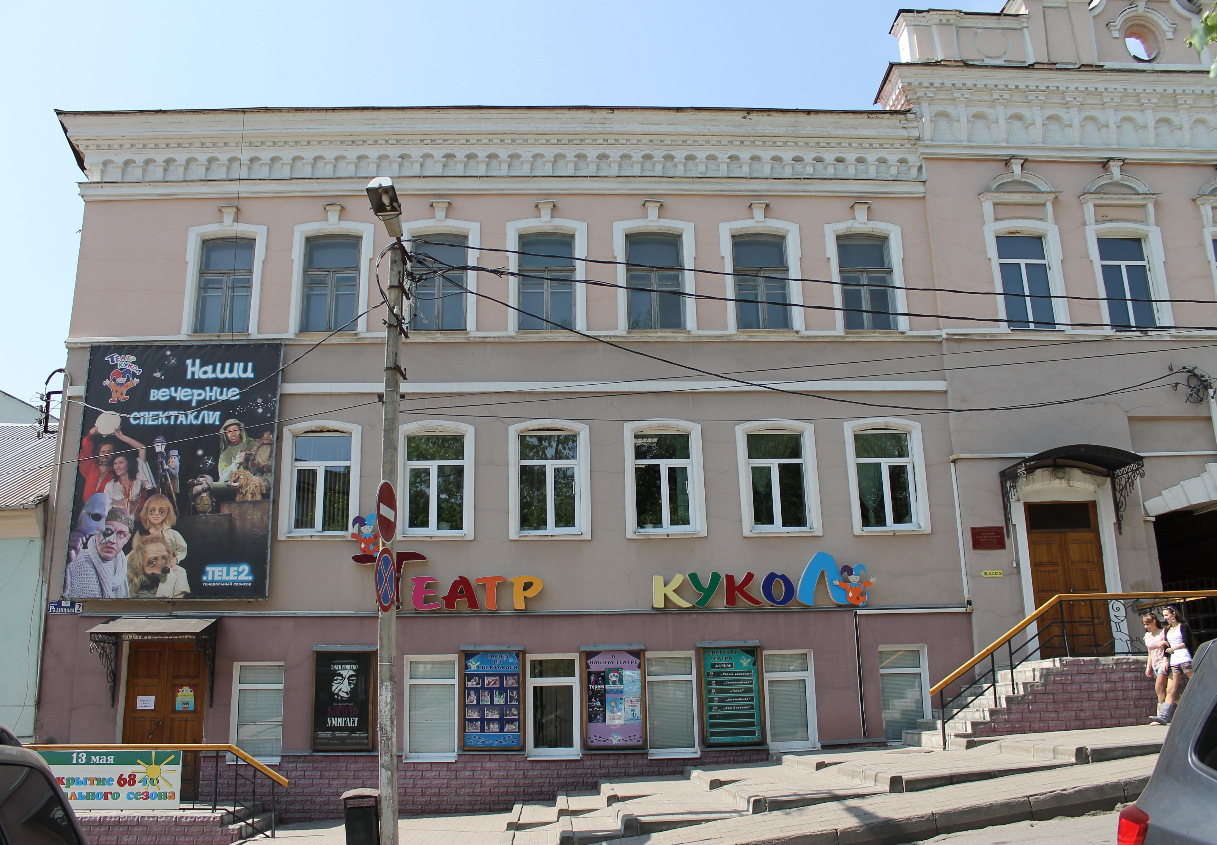 лакский театр махачкала афиша на