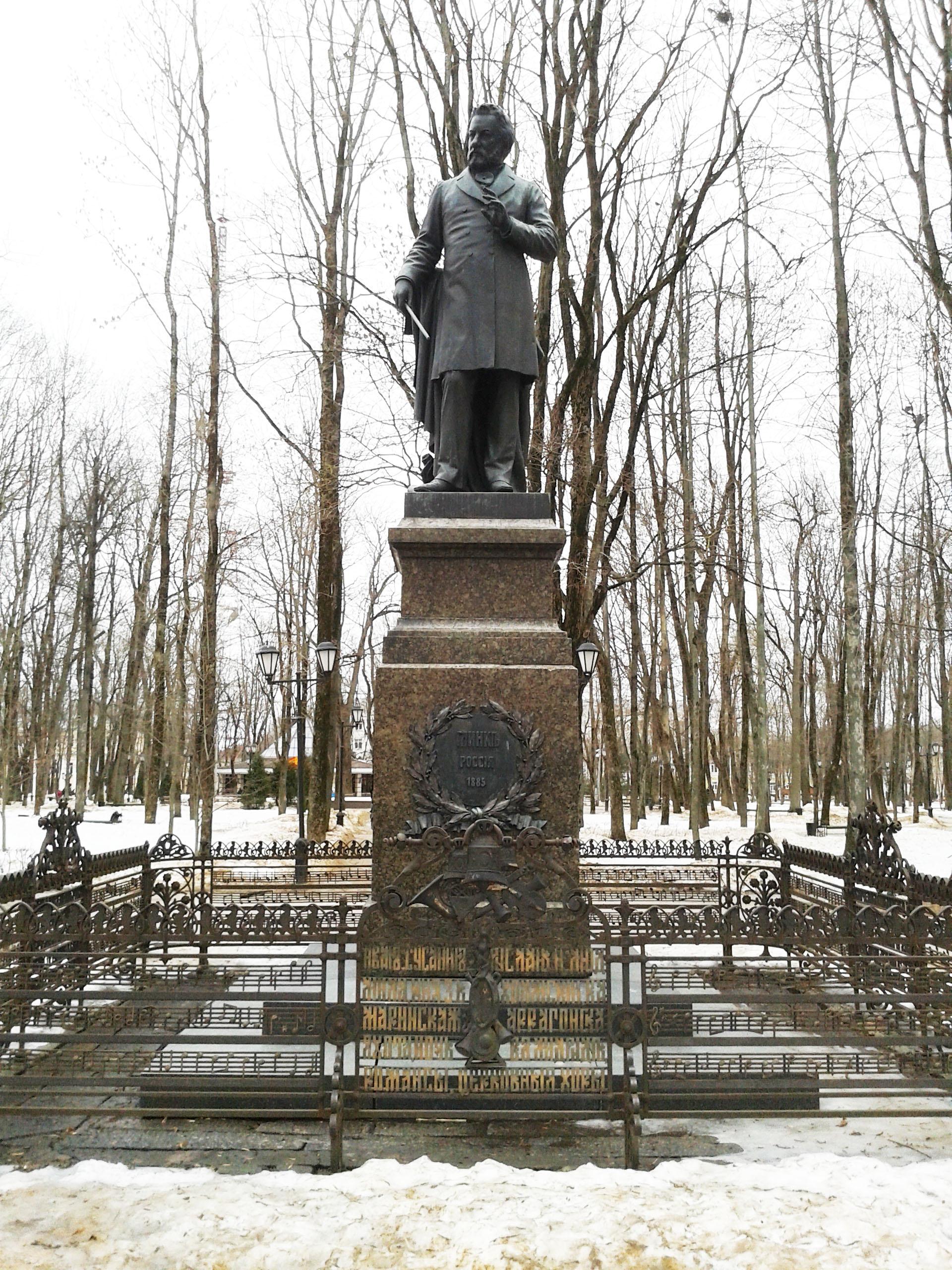 Доклад о памятнике в смоленске 3270