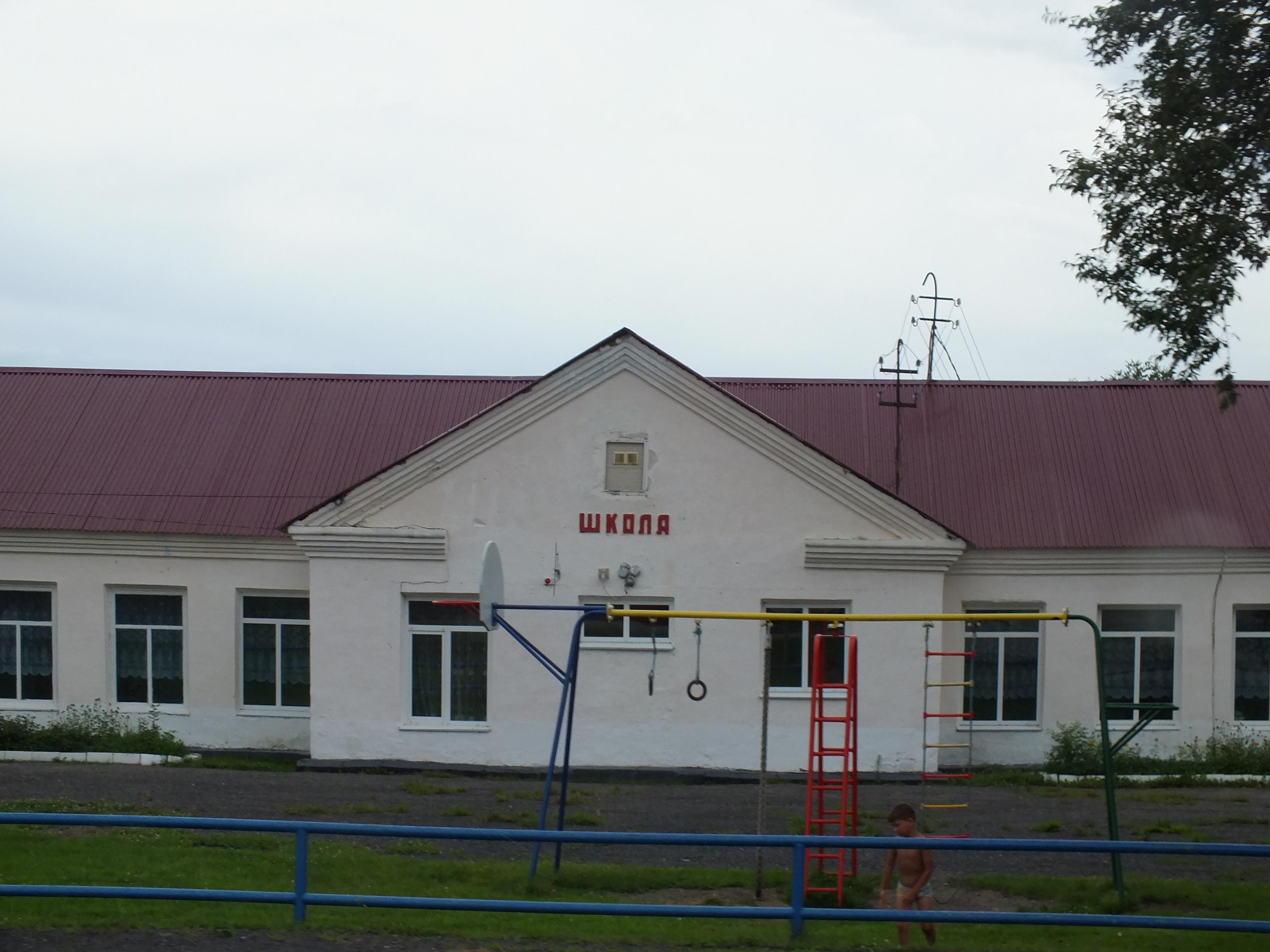 эти фото приморье станция барановский жители фото курицей можно сделать