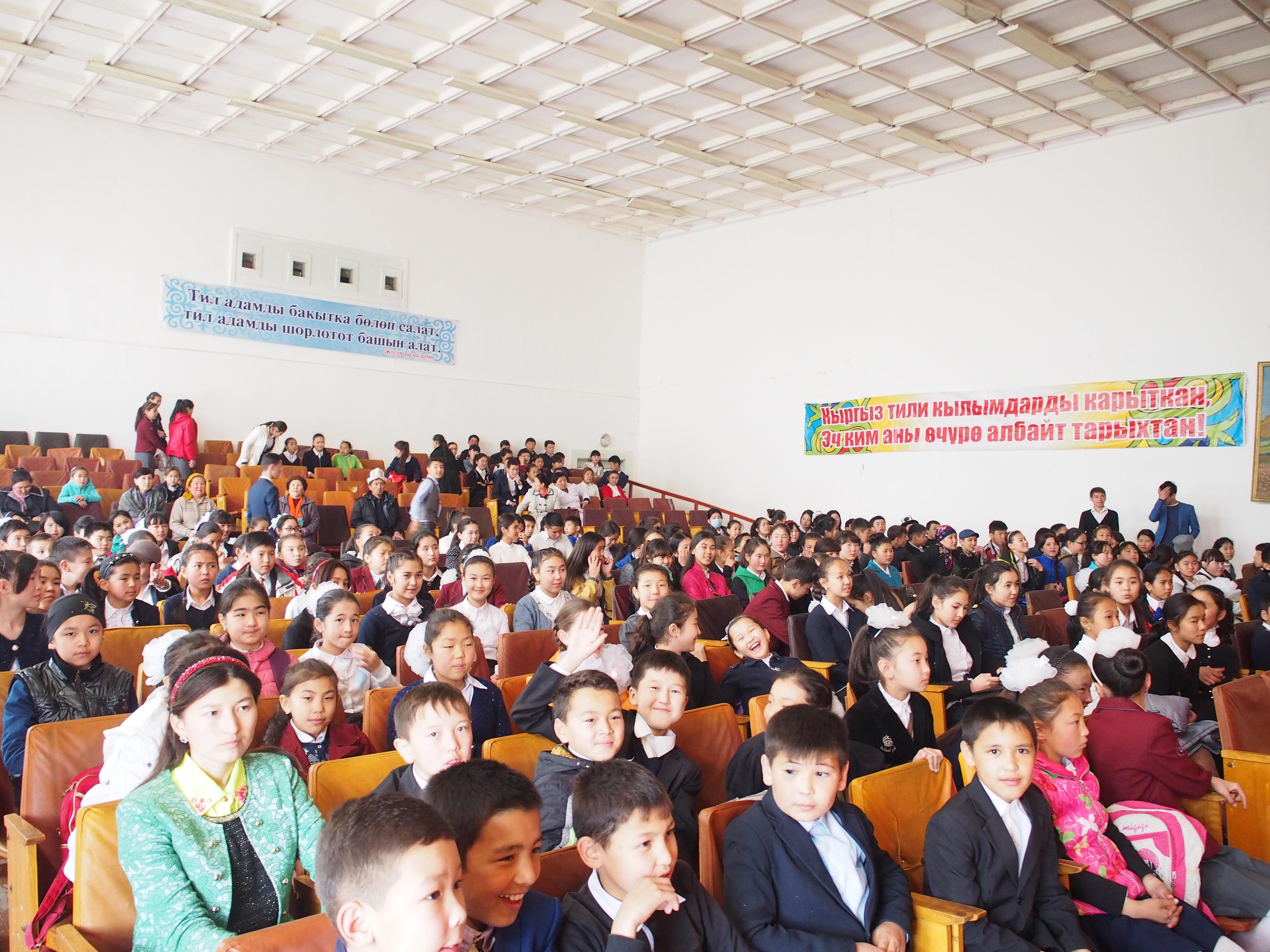 キルギス 日本