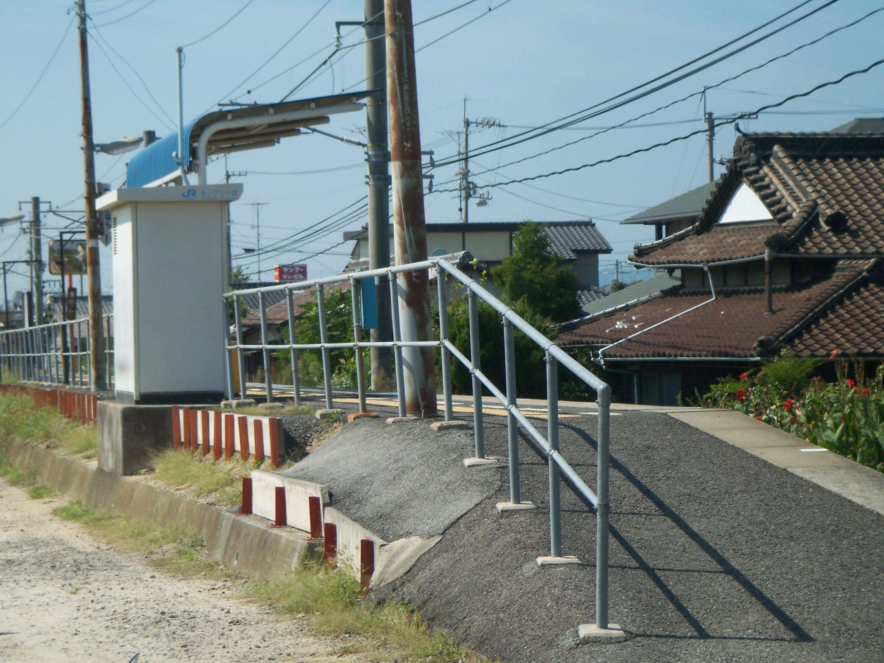 Yanagihara Station (Ehime)