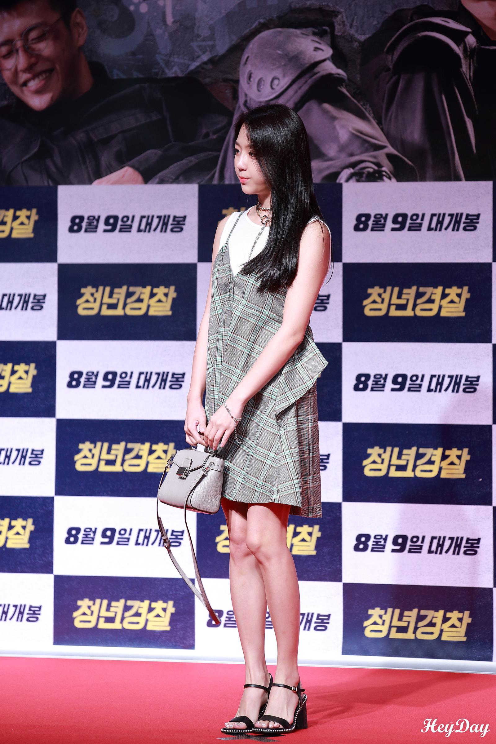 Kim Ye-won (singer) - Wikipedia