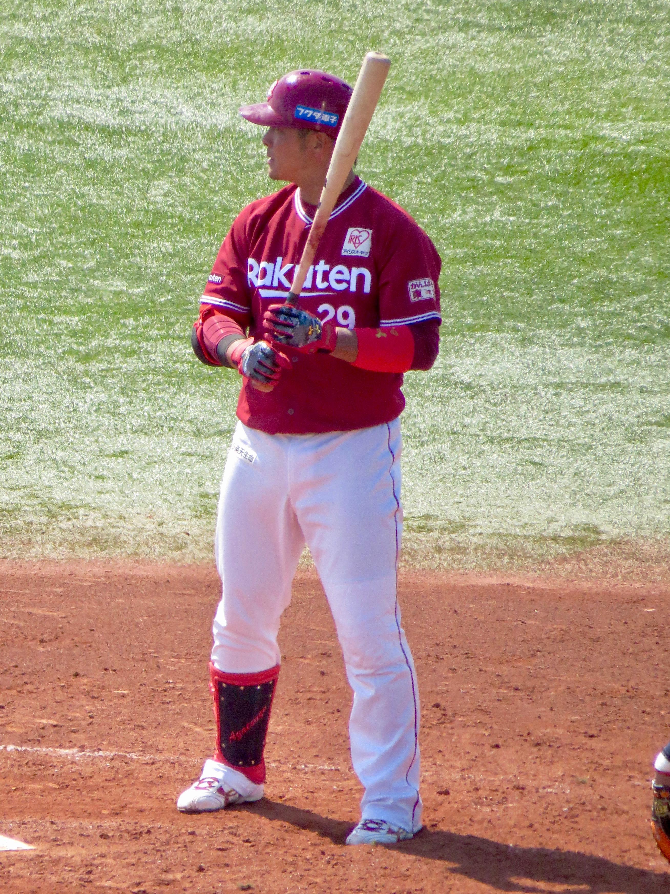 山下斐紹 - Wikipedia