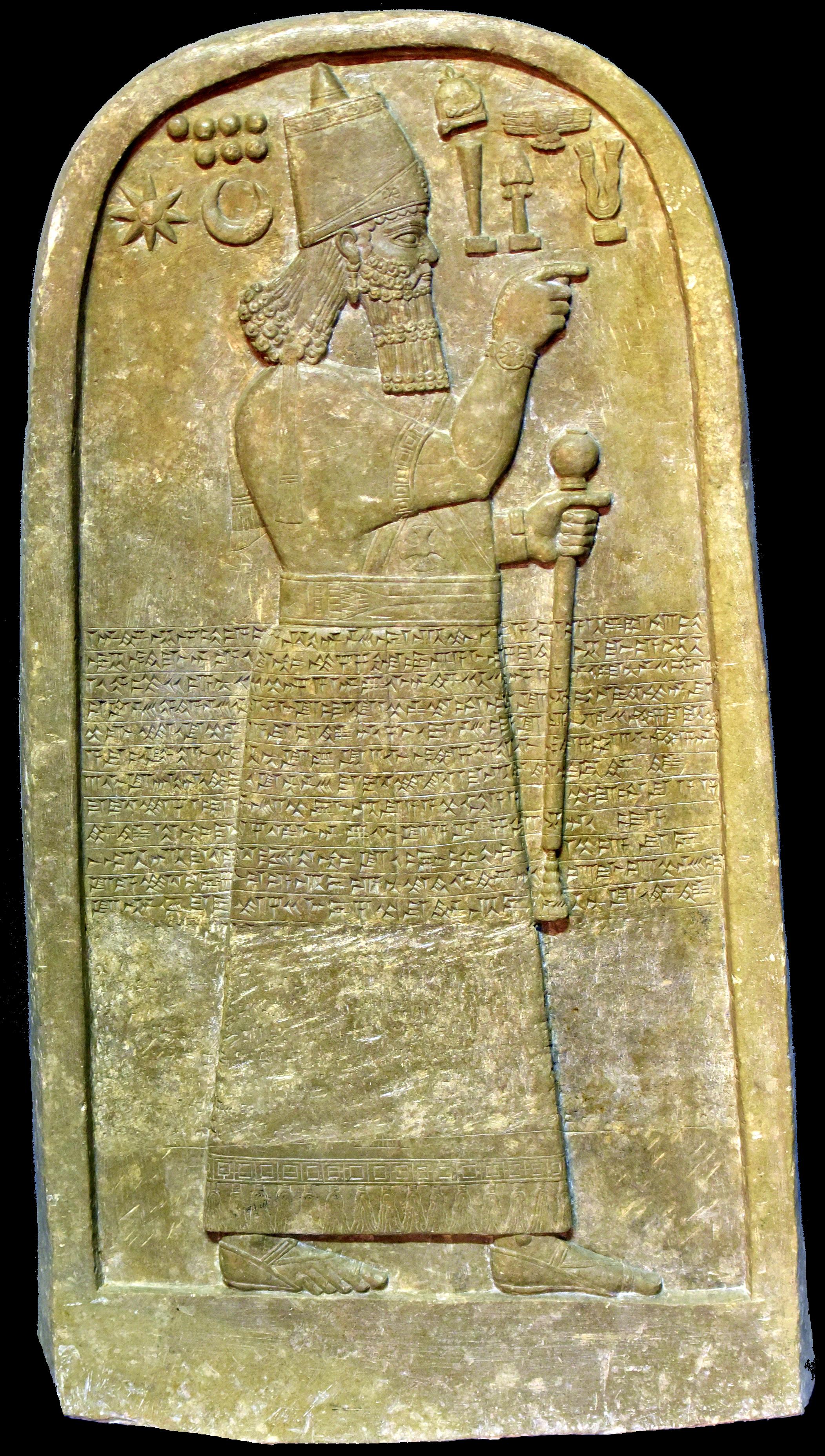 List Of Assyrian Kings Wikipedia