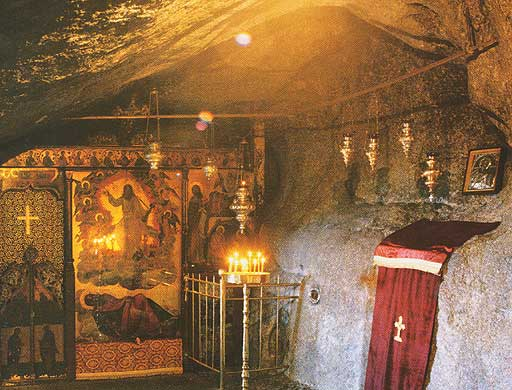File:Alpocalypse Cave.jpg